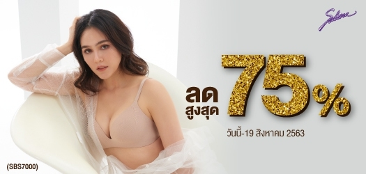 Sale Up to 75